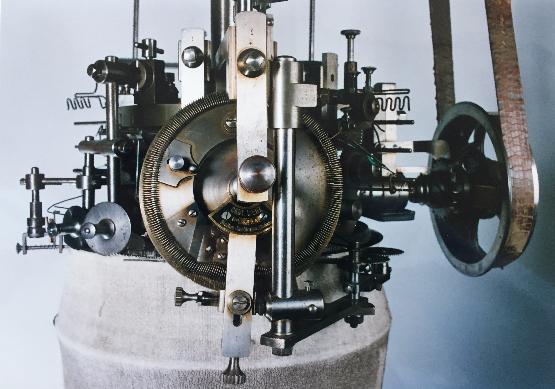 Merz Maschinenfabrik Company